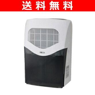広電(KODEN)除湿器(到7张榻榻米木造、14张榻榻米钢筋)KSJ-230白×深灰色除湿烘干机除湿器