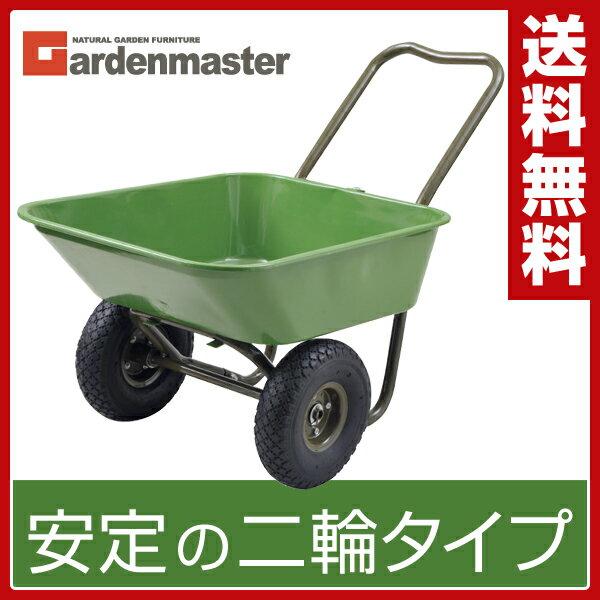 【あす楽】 山善(YAMAZEN) ガーデンマスター マルチガーデン二輪車 HPC-63(GR) グリーン キャリーカート 台車 リヤカー 【送料無料】