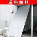 【サマーバーゲン 5%OFF】 【あす楽】 山善(YAMAZEN) ガーデンマスター 遮熱シェード(1×2m) WSS-1020(SL) 日よけシ…