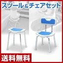 山善(YAMAZEN) コンフォートシャワースツール&コンフォートシャワーチェア お買い得セット YS-7001SN/YS-7003SN バスチェア 風呂イス ...