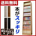 【あす楽】 山善(YAMAZEN) 本棚 本がすっきり オープンラック 45幅 CPB-1845J大容量 書棚 多目的棚 フリーラック ラック 【送料無料】
