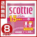日本製紙 クレシア スコッティ トイレットペーパー コンパクト