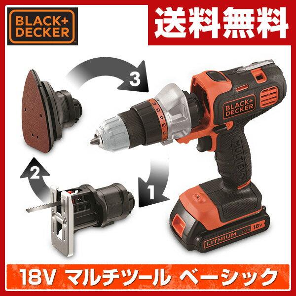 ブラックアンドデッカー(BLACK&DECKER) 18Vマルチツール ベーシック EVO183B1 ドリルドライバー/ジグソー/サンダー 電動工具 電動ドライバー 電動ドリル 充電ドライバー 【送料無料】
