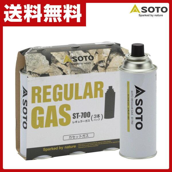 新富士バーナー(SOTO) レギュラーガス ガスボンベ カセットガス (3本パック) ST-7001 キャンプ用品 【送料無料】【あす楽】