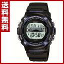 カシオ(CASIO) スポーツギア(SPORTS GEAR)腕時計 W-S210H-1AJF ソーラー充電 ラップ スプリットタイム インターバル計…