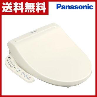 松下(Panasonic)温水冲洗马桶座美·toware DL-EG10-CP彩色粉笔象牙马桶座暖气马桶座冲洗马桶座温水马桶座