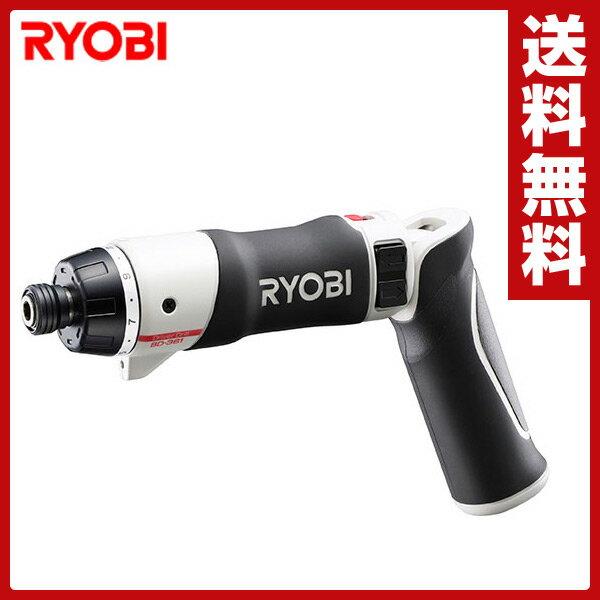 【あす楽】 リョービ(RYOBI) 充電式 ドライバー ドリル BD-361 電動ドライバー 電動ドリル 電ドリ 充電ドライバー 【送料無料】