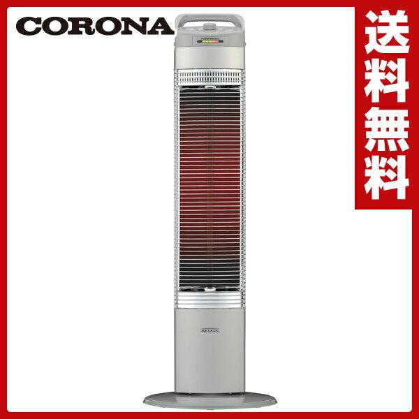 コロナ(CORONA) 本格遠赤外線電気暖房機 コアヒートスリム (パーソナルタイプ) CH-94R(S) シルバー 遠赤外線ヒーター シーズヒーター 電気ストーブ 電気暖房 おしゃれ DH-915R(W) 同等品 【送料無料】