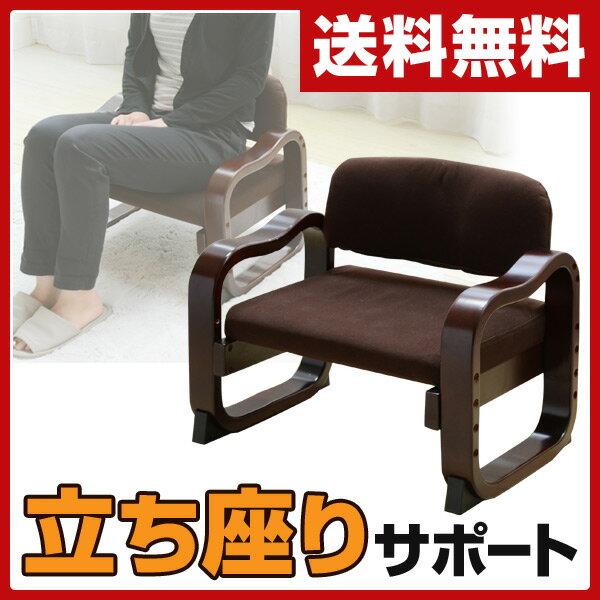 立ち上がりラクラク 座椅子 ローバック WYZ-55(DBR) ダークブラウン 座いす 座イス 1人掛けソファ いす イス 椅子 チェア 母の日 母の日ギフト 父の日 山善 YAMAZEN【送料無料】【あす楽】 1204D【endsale_18】