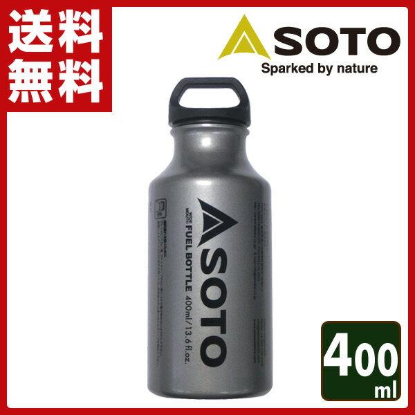 新富士バーナー(SOTO) 広口フューエルボトル400ml SOD-700-04 MUKAストーブ専用 燃料ボトル キャンプ用品 【送料無料】【あす楽】