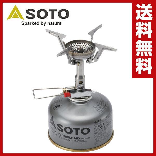 【あす楽】 新富士バーナー(SOTO) AMICUS(アミカス) SOD-320 シングルバーナー ガスバーナー コンロ ストーブ キャンプ用品 【送料無料】