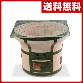 三日本金属炭火shichirin(大)陶炉shichirimbabekyukonro台上