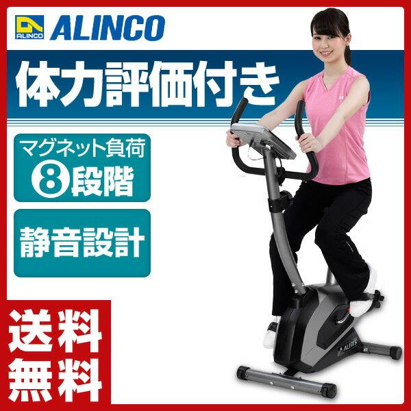 【あす楽】 アルインコ(ALINCO) エアロマグネティックバイク5215 AFB5215 静音 エクササイズバイク フィットネスバイク【送料無料】