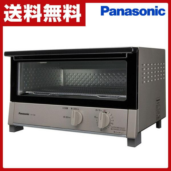 【あす楽】 パナソニック(Panasonic) オーブントースター NT-T300-C ベージュメタリック パン焼き 調理家電 冷凍食品 餅 もち トースト 【送料無料】