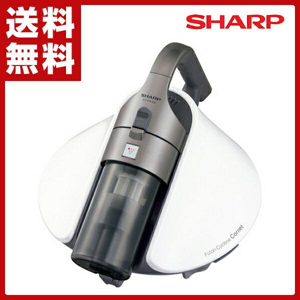 シャープ(SHARP) サイクロン 布団掃除機 EC-HX100S シルバー 布団専用 ふとん掃除機 布団クリーナー ふとんクリーナー プラズマクラスター ダニ 消臭 【送料無料】