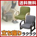 山善(YAMAZEN) 立ち座りが楽になる 優しい座椅子 WKC-55 座椅子 座いす 座イス 1人掛けソファ チェア 完成品 母の日 …