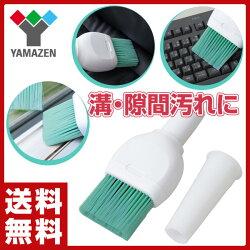 山善(YAMAZEN)掃除機ヘッド吸い吸いブラッシー