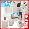 有山善(YAMAZEN)三面镜化妆台椅子的FMDS-1360RR(WH)白3面镜子化妆台制造BOX化妆箱化妆品情况收藏箱