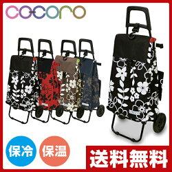 COCORO(ココロ)ショッピングカート折りたたみ(保冷保温機能)フラワー