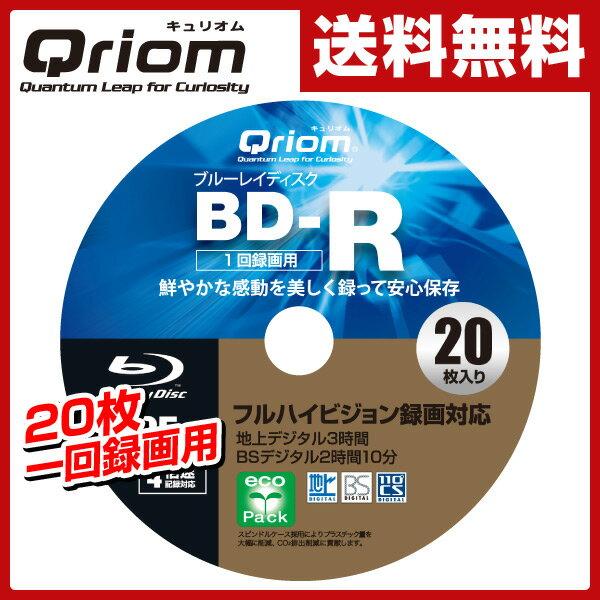 山善(YAMAZEN) キュリオム フルハイビジョン録画対応 BD-R (1回録画用) 4倍速 25GBスピンドル 20枚 BD-R20SP ブルーレイディスク blu-ray 一回記録 メディア 【送料無料】