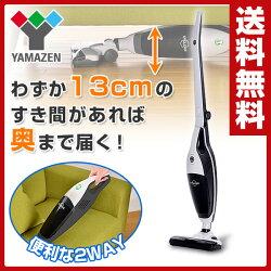 山善(YAMAZEN)2WAYコードレスサイクロンクリーナーハンディクリーナースキマスタイルZSC-L960(W)ホワイトグレー