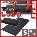 ブリヂストン 4つ折り シングルマットレス BMS-440(BK) ブラック マットレス 四つ折り かため 敷き布団 敷布団 【送料無料】