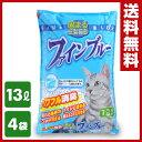 【あす楽】 常陸化工 トイレに流せる 色がかわる固まる紙製猫砂 ファインブルー 13L*4袋 FB-13*4 猫砂 ネコ砂 ねこ砂 …