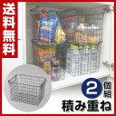 【あす楽】 山善(YAMAZEN) 2個組 ワイヤーバスケット RWB-322(BK)*2 ブラック キッチンバスケット キッチン収納 シン…