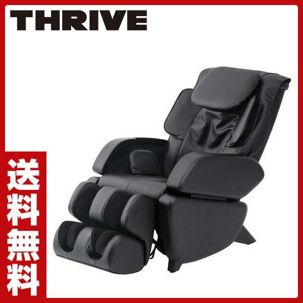 【あす楽】 スライヴ(THRIVE) マッサージチェア くつろぎ指定席 CHD-9006 ブラック マッサージ器 マッサージ機 チェア型 エアーバッグ フットマッサージ 【送料無料】