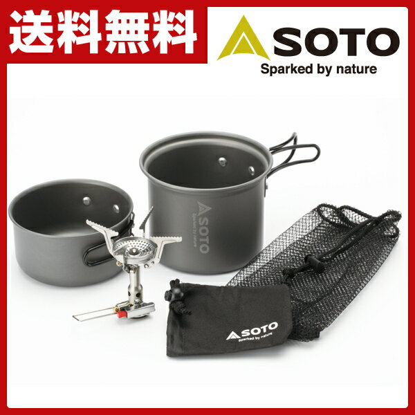 【あす楽】 新富士バーナー(SOTO) アミカスクッカーコンボ SOD-320CC シングルバーナー ガスバーナー コンロ ストーブ キャンプ用品 【送料無料】