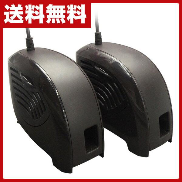 トップランド(TOPLAND) シューズ乾燥機 (コンセント/USB対応) M7510-BR ブラウン くつ乾燥機 靴乾燥機 脱臭 消臭 乾燥 におい ニオイ 【送料無料】
