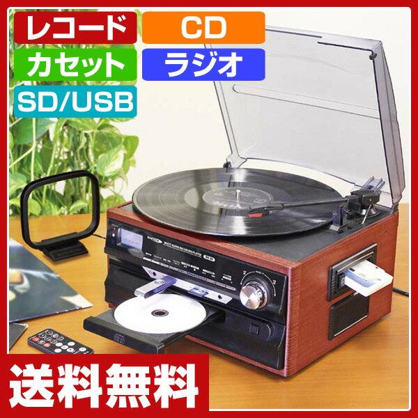 ベアーマックス(Bearmax) マルチオーディオレコーダー スピーカー内蔵 リモコン付(レコード/AM FMラジオ/カセットテープ/CD/SDカード/USBメモリ) MA-88 レコードプレーヤー 録音 レコーダー 【送料無料】