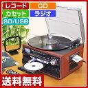ベアーマックス(Bearmax) マルチオーディオレコーダー スピーカー内蔵 リモコン付(レコード/AM FMラジオ/カセットテー…