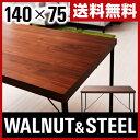 【あす楽】 山善(YAMAZEN) ダイニングテーブル 140 HDT-1475(WLBK) テーブル ミーティングテーブル デスク 会議テーブル カフェテーブ...