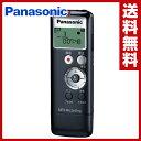 パナソニック(Panasonic) ICレコーダー 2GBメモリ内蔵 PC接続対応モデル RR-US330 K(ブラック) 録音 高音質 コンパクト MP3 U...