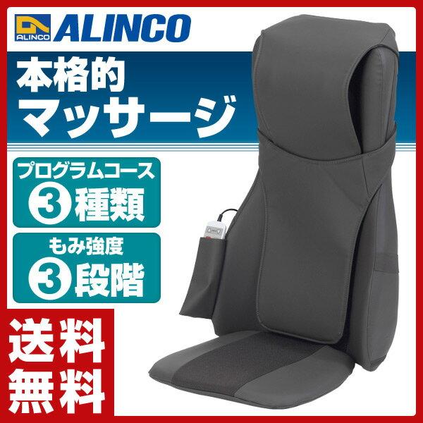 アルインコ(ALINCO) どこでもマッサージャー モミっくすモミート MCR2300T ブラウン マッサージチェア マッサージ座椅子 マッサージいす 椅子 チェア型 【送料無料】