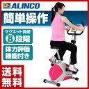 【あす楽】 アルインコ(ALINCO) エアロマグネティックバイク AFB5214P エクササイズバイク フィットネスバイク 【送料無料】