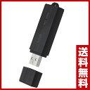 ベセト(BESETO) USB型 ボイスレコーダー メモリー8GB音声感知録音機能付 VR-U30 コンパクト 軽量 小型 ICレコーダー …