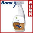 Bona(ボナ) オイルリフレッシャー 1L WP600013001 エクスプレスモップ 床掃除 ワックス 【送料無料】
