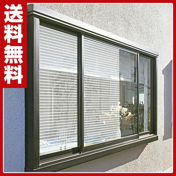 【クーポン配布中 3/19 9:59まで】 ユーザー(USER) 窓に貼る目隠しシート 機能メッシュタイプ U-Q420 ホワイト 日除け シート 日よけ スクリーン 遮光シート 遮熱シート 【送料無料】