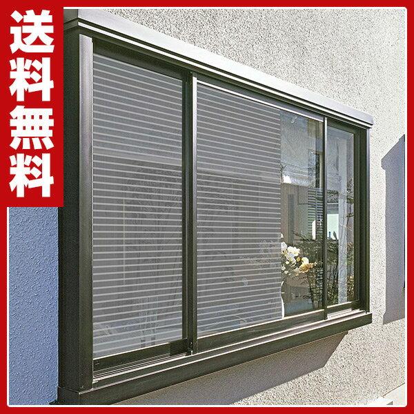 【あす楽】 ユーザー(USER) 窓に貼る目隠しシート 機能メッシュタイプ U-Q421 ブラック 日除け シート 日よけ スクリーン 遮光シート 遮熱シート 【送料無料】