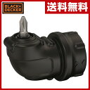 ブラックアンドデッカー(BLACK&DECKER) アングルアタッチメント CSRA1-JP スクリュードライバー 電動ドライバー 電動ドリル アタッチメント ...
