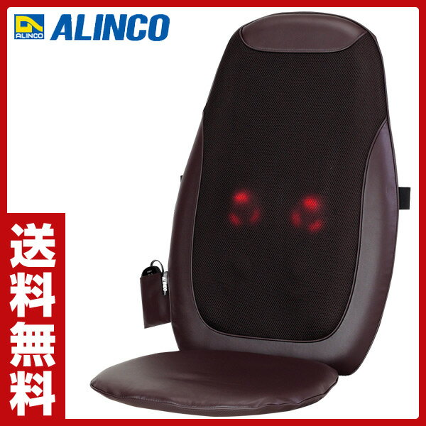 【あす楽】 アルインコ(ALINCO) シートマッサージャー ヒーター搭載 どこでもマッサージャー モミっくす Re・フレッシュ MCR2216(T) マッサージ機 マッサージチェア マッサージ座椅子 MCR-2216T 【送料無料】