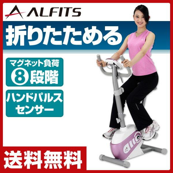 エアロマグネティックバイク AFB4116 エクササイズバイク フィットネスバイク アルインコ ALINCO【送料無料】【あす楽】