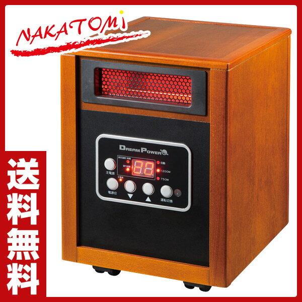 ナカトミ(NAKATOMI) 遠赤外線 ドリームヒーター (1200W/750W 2段階切替式)リモコン付き DH-1200 木製 インテリア おしゃれ キャスター付き セラミックヒーター クォーツヒーター 【送料無料】