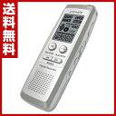 ベセト(BESETO) 集音機機能搭載 ボイスレコーダー VR-240AMP 集音機 録音 通話録音 小型 コンパクト 音声感知録音 録音機 音楽プレイヤー M...
