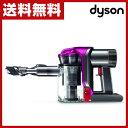 ダイソン(dyson) サイクロン式 コードレス ハンディクリーナー DC34 ハンディークリーナー サイクロンクリーナー 掃除機 コードレスクリーナー 【送料無料】