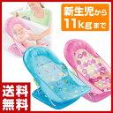 日本育児 ソフトバスチェア (新生児から11kgまで) NI-5450002001NI-5450003001 バスチェア バスチェアー ベビー 赤ちゃん 風呂 ...