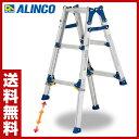 アルインコ(ALINCO) アルミ製 脚伸縮式 はしご兼用脚立 (90cm) PRE-90F 脚立 踏み台 踏台 おしゃれ 軽量 ステップ台 折り畳み 折りたた...