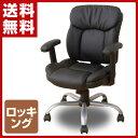 山善(YAMAZEN) レザーチェア MPM-53(BK) ブラック オフィスチェア パソコンチェア 椅子 イス ワークチェア デスクチェア 【送料無料】